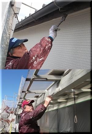 北九州市にて外壁塗装 ~上塗り~