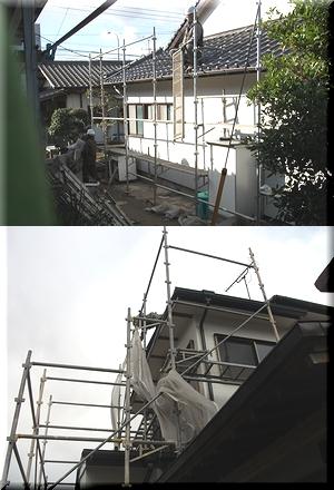 北九州市にて外壁塗装 ~足場組立~