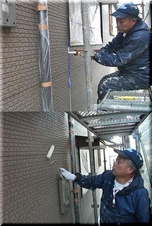 北九州市にて外壁塗装 ~シーラー・下塗り~