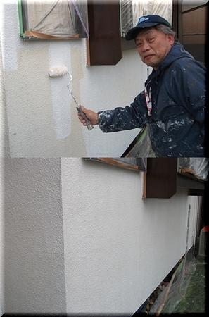 北九州市にて外壁塗装 ~下塗り~